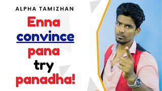 Convince Angry Boyfriend | How to Convince your ANGRY Boyfriend? | தமிழில்| ALPHATAMIZHAN