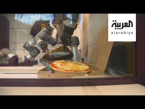 العرب اليوم - شاهد: روبوت فرنسي يصنع بيتزا كل 40 ثانية
