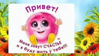 """""""Доброе утро, Солнышко!"""" *Музыка* на любой вкус! Счастья и здоровья всем! Желаю..."""