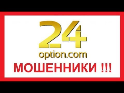 Бинарные опционы iqoption