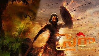 సైరా మెగా అప్డేట్ వచ్చేసింది | Sye Raa Movie Shooting Completed | Chiranjeevi | Get Ready