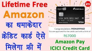 Amazon Pay ICICI Bank Credit Card Review in Hindi - Benefits of Amazon Pay ICICI Credit Card [Hindi] - Download this Video in MP3, M4A, WEBM, MP4, 3GP