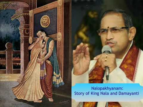 (Telugu ) Nalopakhyanam: Story of King Nala and Damayanti