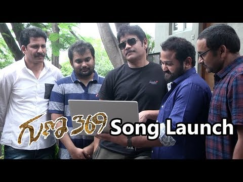 Deveeri Song Launch By Akkineni Nagarjuna From Guna 369