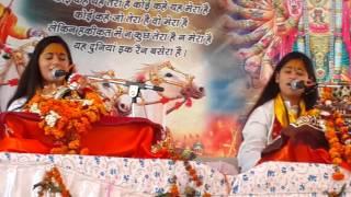 राधा रानी सुन के मुरलिया  Devi Nidhi Neha Saraswat