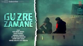 Guzre Zamane Title Song - M.M. Kreem - Hit Old Hindi Album Songs