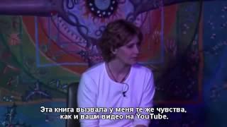 Little Grandmother about Anastasia of Vladimir Megre.