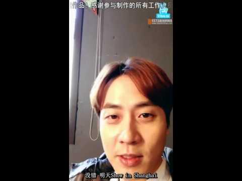 [韩语中字]160115 Vapp Andy's Broadcast-初V Time!睇睇(D)VCR拍摄现场