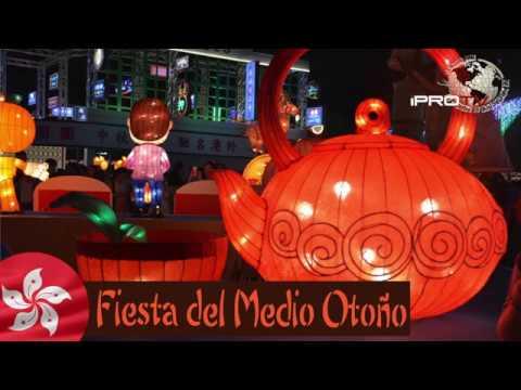 Festival Chino del Medio Otoño. Restaurante El Bund.
