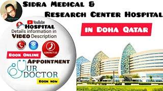 sidra hospital qatar embryology statues - मुफ्त