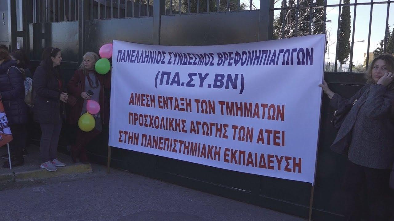 Σε 24ωρη απεργία οι εργαζόμενοι στους ΟΤΑ