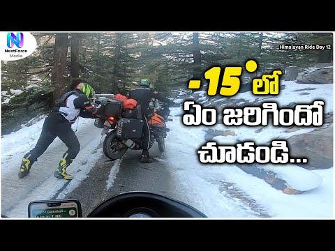 Uttarakhand Ride Day12 Part 2 | Telugu Motovlogs | Bayya Sunny Yadav | NextForce Media