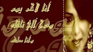 تحميل اغاني نوال الكويتية طمن قلبك ^^بنتج نوال MP3