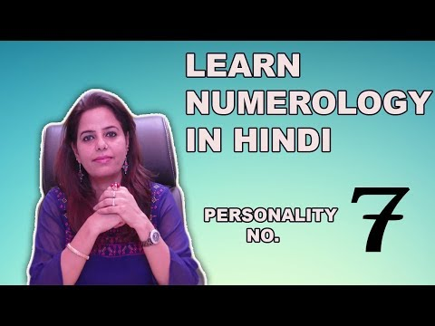 LEARN NUMEROLOGY IN HINDI | PART 8 | PERSONALITY NUMBER 7 | मूलांक 7 Mp3