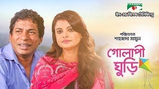 free download Golapi Ghuri | গোলাপী ঘুড়ি | Mosharraf Karim | Sabnam Faria | Eid Ul Fitr 2018 | Channeli TVMovies, Trailers in Hd, HQ, Mp4, Flv,3gp