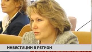 Инвестиции в регион. Новости. 17/01/2014. GuberniaTV
