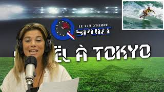 Le ¼ d'heure sport #1 - Messi arrive enfin en Israël?