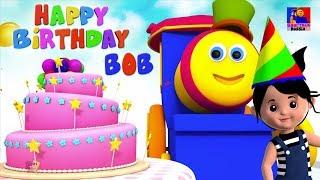 С днем рождения в BoB | День рождения для детей | Happy Birthday to BoB | Kids Tv Russia