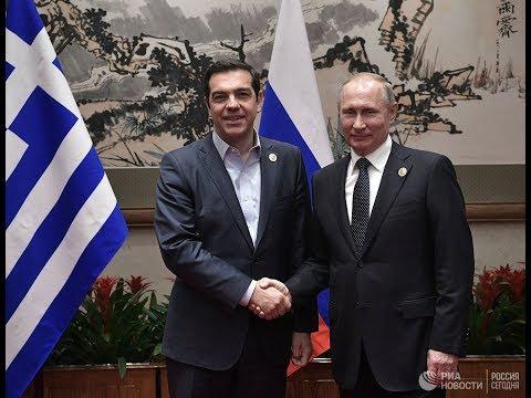 Пресс-конференция Путина и Ципраса