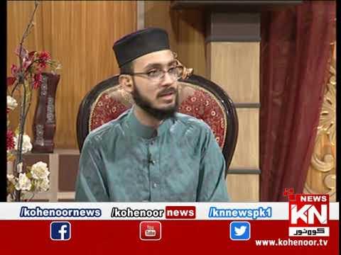 Istakhara 19 October 2019 | Kohenoor News Pakistan