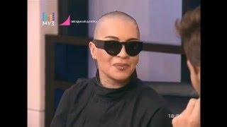 Наргиз Закирова. Звездный допрос МУЗ-ТВ 08.05.2016