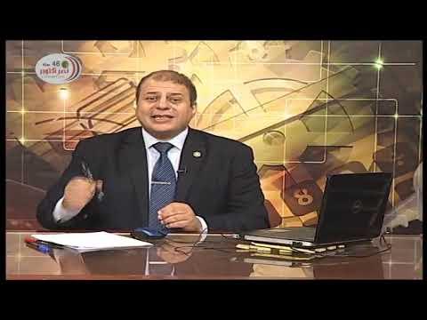 أولى حلقات التاريخ الصف الأول الثانوي 2020 ترم أول - حضارة مصر والعالم القديم