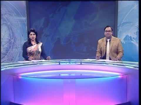 07 Pm News || সন্ধ্যা ০৭ টার সংবাদ || 26 January 2020 || ETV News