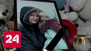 Водитель, сбивший насмерть семью и сбежавший с места ДТП, задержан - Россия 24