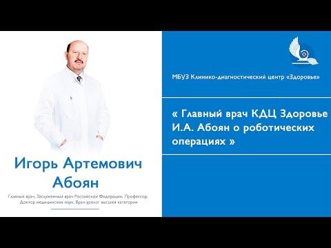Кто болеет раком предстательной железы