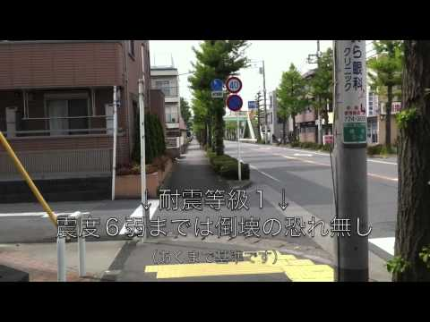 神奈川県相模原市緑区 災害時一時避難所 旭小学校