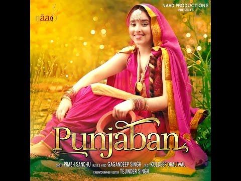 Punjaban  Prabh Sandhu
