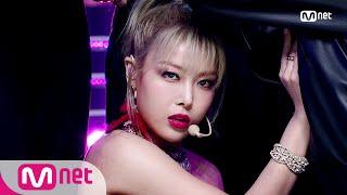 [Yubin - PERFUME] KPOP TV Show #엠카운트다운 | M COUNTDOWN EP.695