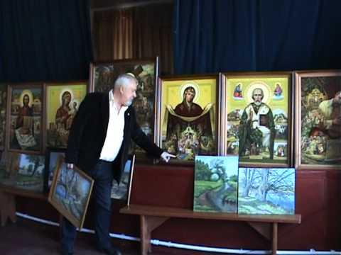 Виставка картин Володимира Жупанюка в селі Вишнів - YouTube
