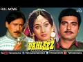 Dahleez Full Movie   Bollywood Movies Full Movie   Jackie Shroff Movies   Latest Bollywood Movies
