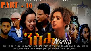 New Eritrean Series movie 2020 Nsha part 16 // ንስሓ 16ክፋል