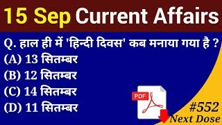 Next Dose #552 | 15 September 2019 Current Affairs | Daily Current Affairs | Current Affair In Hindi