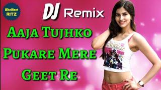 Djremix Aaja Tujhko Pukare Mere Geet Re Old Dj Remix Song Dholki Mix Shrisantritz