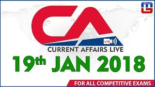 Current Affairs LivCurrent Affairse  | 19th January 2018 | करंट अफेयर्स लाइव | All Competitive Exams
