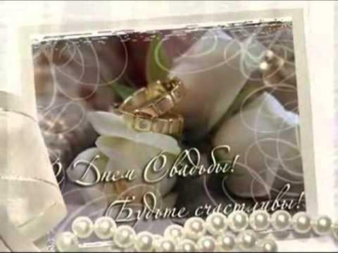 Поздравляю с кожаной свадьбой!!!