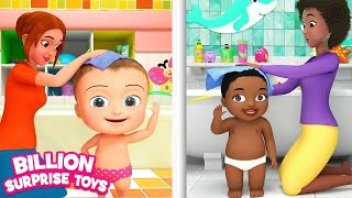 This is the Way + More Nursery Rhymes & Songs for Kids - BST