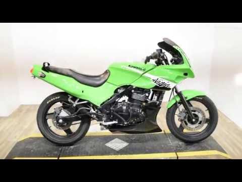 2006 Kawasaki Ninja® 500R in Wauconda, Illinois - Video 1
