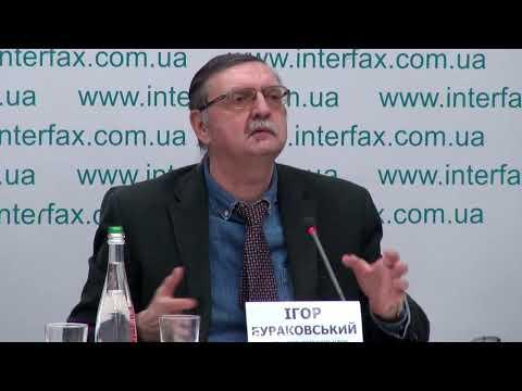 Press conference 'Commercial Dimension of Ukrainian Culture'