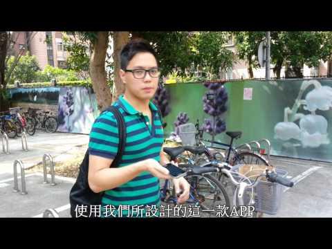 Video of FreeBike 台北自由騎