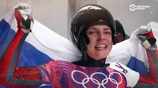 За кулисами открытия Олимпиады: сестра Ким Чен Ына и российский «Дом спорта»