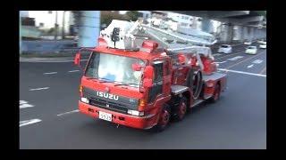 あの日のサイレン―さらば震災知る消防車両たち―