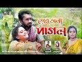 Tor Jonno Pagol | Taher Porobashi & Bonna | Mir Mamun Hossain | Bangla New Song 2019