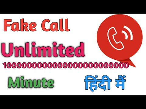 Fake call unlimited without credit