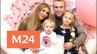 Бракоразводный процесс футболиста Глушакова и его супруги перенесли на 19 октября - Москва 24