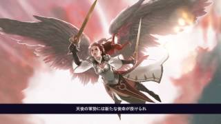 Avacyn Restored Trailer (Japanese)