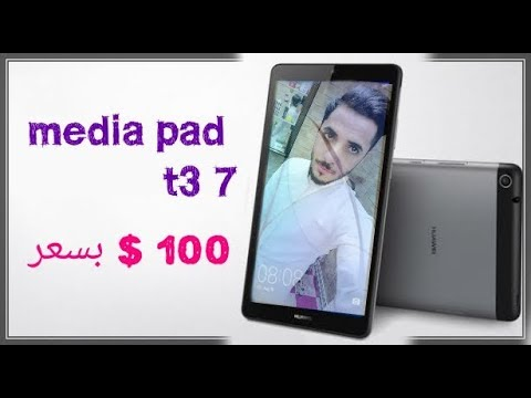 How To Bypass FRP Google Account Huawei MediaPad T3 7 0